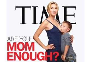 Сексу сын и мама