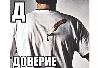 картинка в спину нож