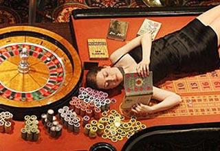 Г.шахты казино вывод денег с канадских онлайн казино