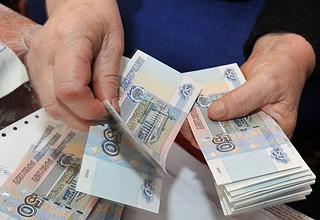 Образец расчета новой пенсии