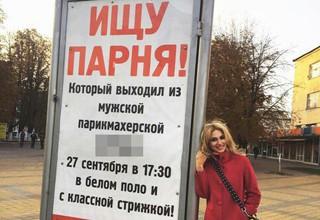 Доска объявлений центра занятости г.шахты купить тойота камри частные объявления