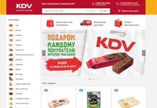 8687331adfd7 В г. Шахты открылся интернет-магазин компании KDV    Шахты.ру ...